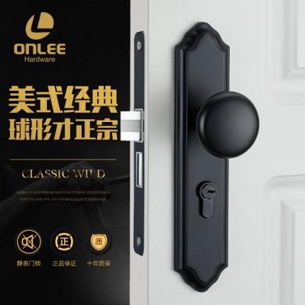 欧立美式门锁黑色简约卧室黑色锁具静音锁体执手锁木门把手球形锁