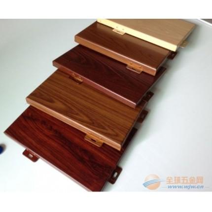 工程-1.5厚2.5mm木纹转印铝单板