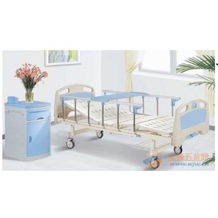 供应ABS手动双摇护理床 医用病床 多功能护理病床