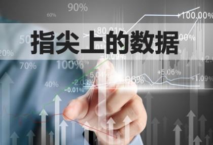 《中国家具消费需求大数据》透露质量新趋势