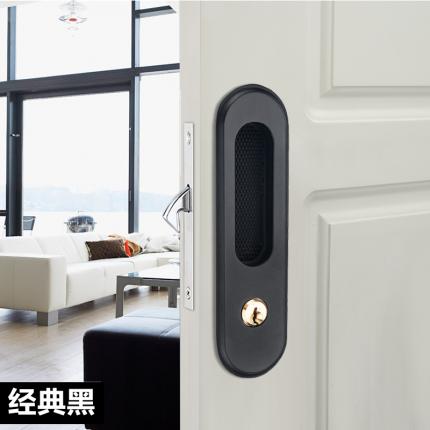 欧立隐形移门锁折叠门铝合金卫生间滑动门锁卧室暗装锁推拉门锁趟