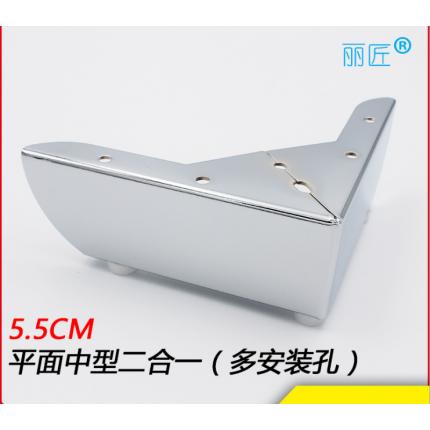 五金家具脚 金属沙发脚 铁柜脚 加厚床脚 平面中型6分二合一