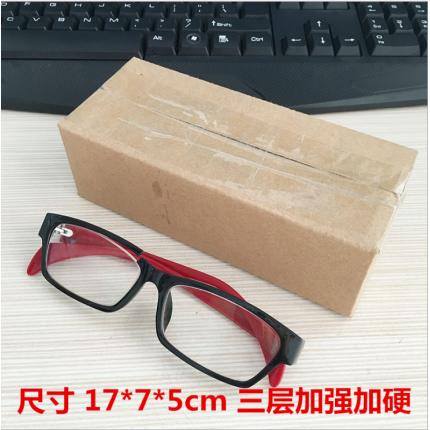 三层特硬眼镜盒纸箱 墨镜快递打包盒 淘宝包装盒