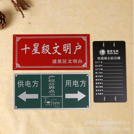 铝板金属腐蚀高光反光标牌定制门户机械冲压铭牌