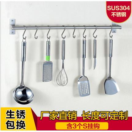 不锈钢厨房置物架壁挂304不锈钢刀架厨具收纳厨房挂架挂件挂杆