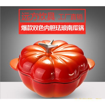 南瓜锅黑白两色内胆铸铁珐琅锅锅胚加工成品打标搪瓷汤锅