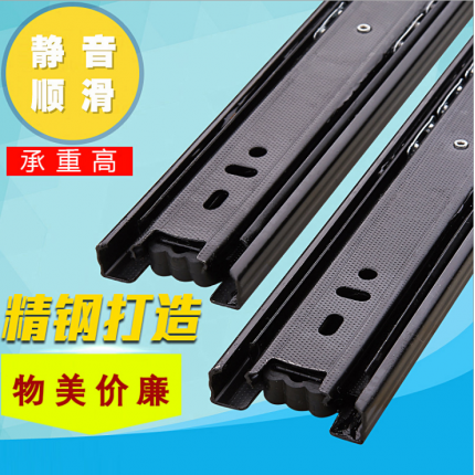 加厚黑色抽屉轨道抽屉滑道抽屉导轨三节导轨衣橱滑轨五件配件