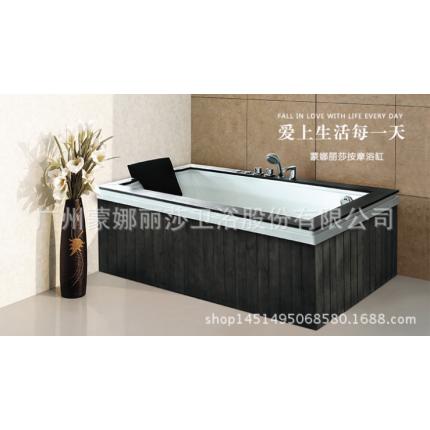 1.8米家用单人嵌入式/独立式冲浪按摩浴缸M-2039