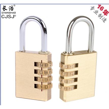 4位号码高档40mm数字铜锁 全铜机械式耐用大挂锁