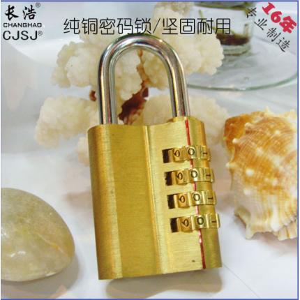 4位数字 纯铜密码锁凹款、40mm CJSJ 长浩