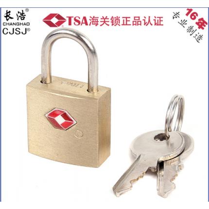 正品美国航空挂锁海关锁箱包橱柜纯铜挂锁带钥匙TSA-386锁