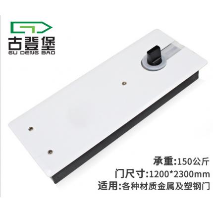 地弹簧承重150公斤玻璃门地弹簧防风防冻液压地弹簧