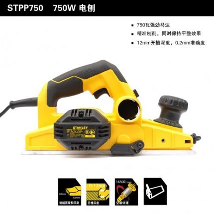 史丹利STPP750 电刨