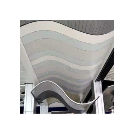 铝天花吊顶-铝单板造型吊顶-波浪形铝单板