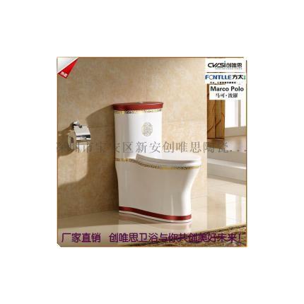 马可波罗 方太卫浴2016新款坐便器抽水马桶彩色彩金镶边洁具