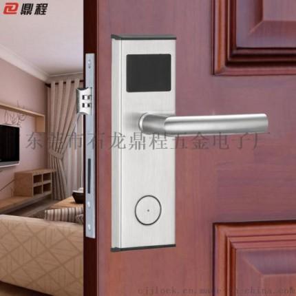 供应鼎程05RF酒店锁,衣柜电子锁,洗浴桑拿柜锁