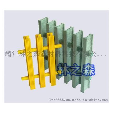 江苏林森玻璃钢拉挤格栅厂家低价销售