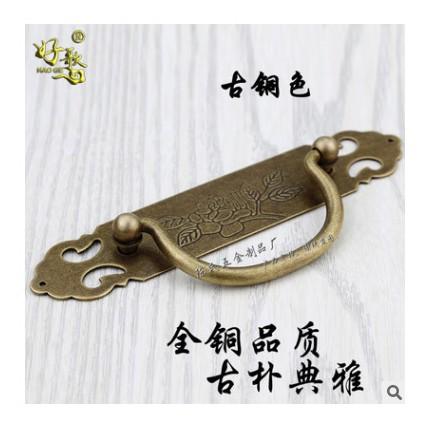 铜拉手纯铜仿古中式家具五金铜配件抽屉柜门拉手橱柜双孔柜子把手