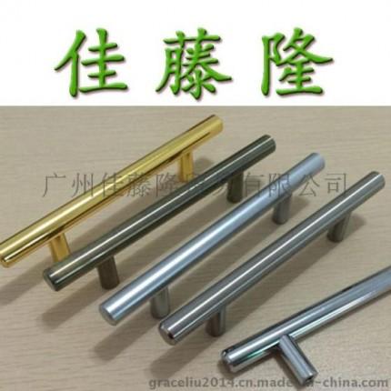 佳藤隆 HK01-001 T型拉手