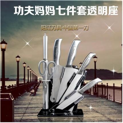 刀具套装 礼品套刀厨房亚克力 不锈钢菜刀七件套 阳江厂家批发