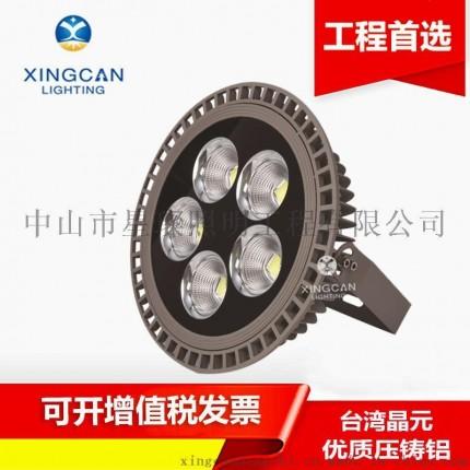 室内高杆防爆投光灯250W 车间LED泛光灯 加油站LED防爆照明灯具 室外工地防爆灯