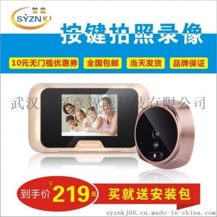 武汉深意无线家用智能电子猫眼可视门铃红外夜视监控防盗门镜3.0寸