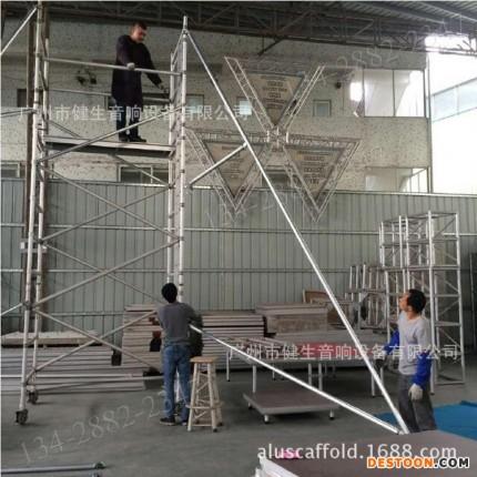 10.7米移动脚手架,轻质铝合金6082加工 广州无锡河北 家装建材