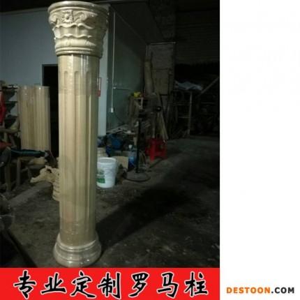 定做实木罗马柱雕花实木定做实木罗马柱 家装建材 可有图案定制