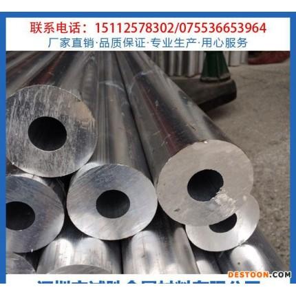 2024铝棒 铝材厂家批发 7075专业各种五金原材料