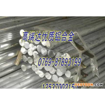 合金7075铝棒 五金原材料
