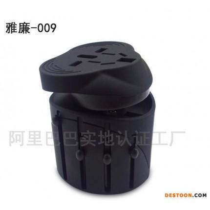 生产全铜五金原材料CE FCC ROHS全球转换多功能插头插座