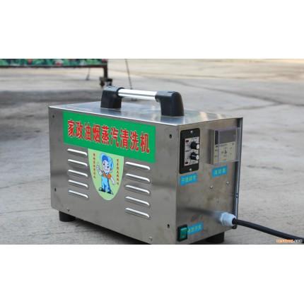 高温蒸汽清洗机 家政清洗机 清洁厨房 卫浴 家电 无水清理设备