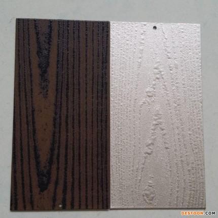 4D立体手感喷涂铝单板   金属建材