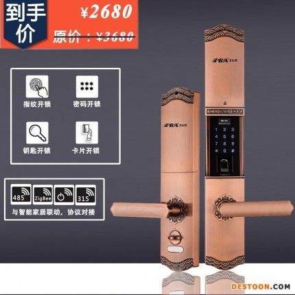 IBA艾比耳IBA FM-09S 指纹锁   家用密码锁智能锁