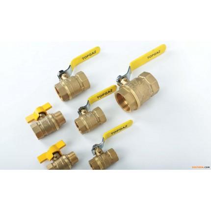 五金 水暖  阀门  球阀 采用精铜为原材料 环保 耐高温垫