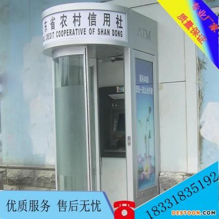 【厂家直销】防护舱 ATM机防护舱 电控机械型防护舱 智能智能锁