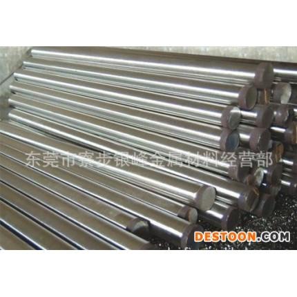 长期五金原材料 12L14易车铁 数控车床原材料