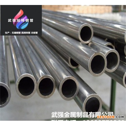 生产各种小规格口径高频焊管 SPCC 五金管件用原材料 充气