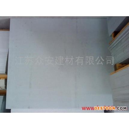 供应众安1200*2400*5-20mm玻镁板 玻镁板 建材 众安建材