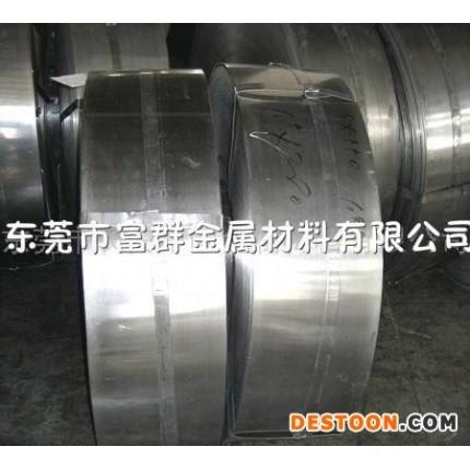 日本进口五金原材料