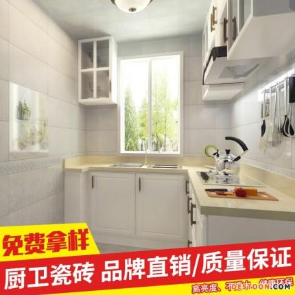 厨房卫浴瓷片 简约风格 300*600厕所卫生间瓷砖 浴室防污内墙砖