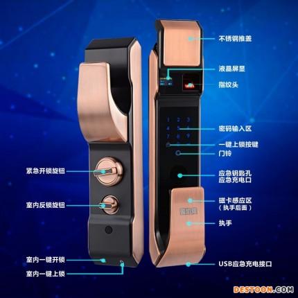 翼凯隆900A  全自动指纹锁 智能指纹锁 密码指纹锁  智能锁