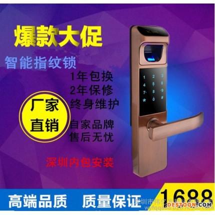 中控汇联WYF 指纹智能锁 家用防盗大门密码锁 指纹锁电子智能锁