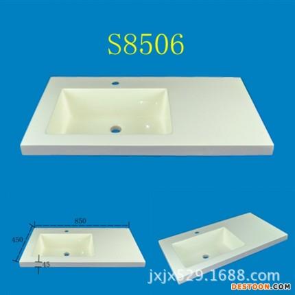 人造石台面盆 直销850*450宽边 浴室柜橱柜人造石厨房卫浴厕