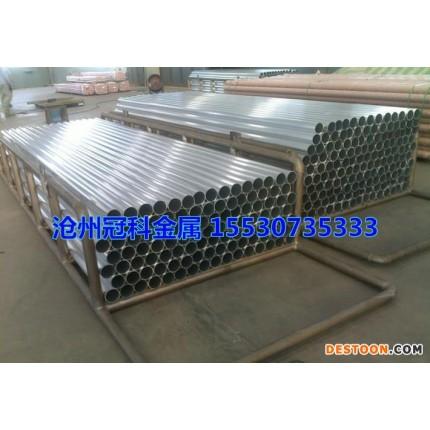 铝管厂家批发价出售 6061国标铝管 薄管 五金原材料 规格