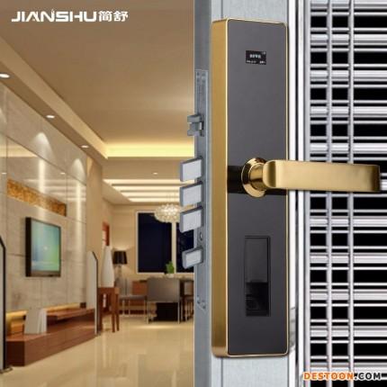 简舒S001  湛江指纹密码智能锁 手机智能锁  APP开锁的智能锁 高端别墅智能锁 好品牌智能锁 人人都喜欢的智能锁