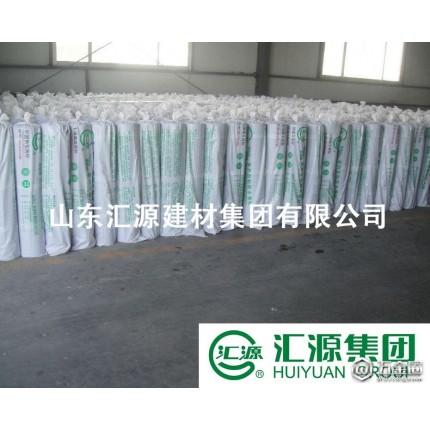 汇源建材  聚乙烯丙纶复合防水卷材