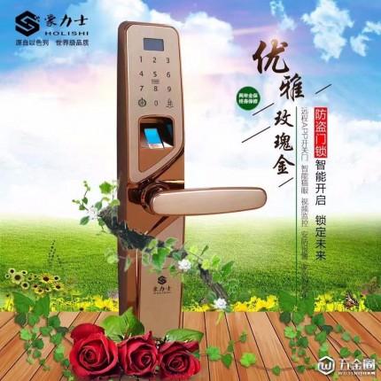 一咕S777智能锁