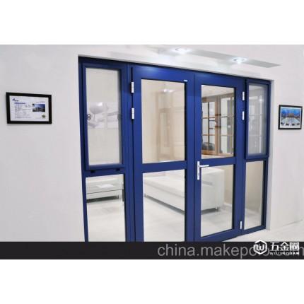 山东华建铝业断桥铝门窗(滨海新区)销售中心