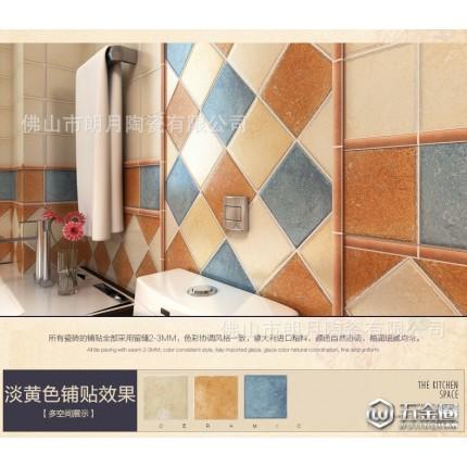 150 300MM五彩地爬墙蓝白黄哑光仿古釉面砖 厨房卫浴混批格子墙砖